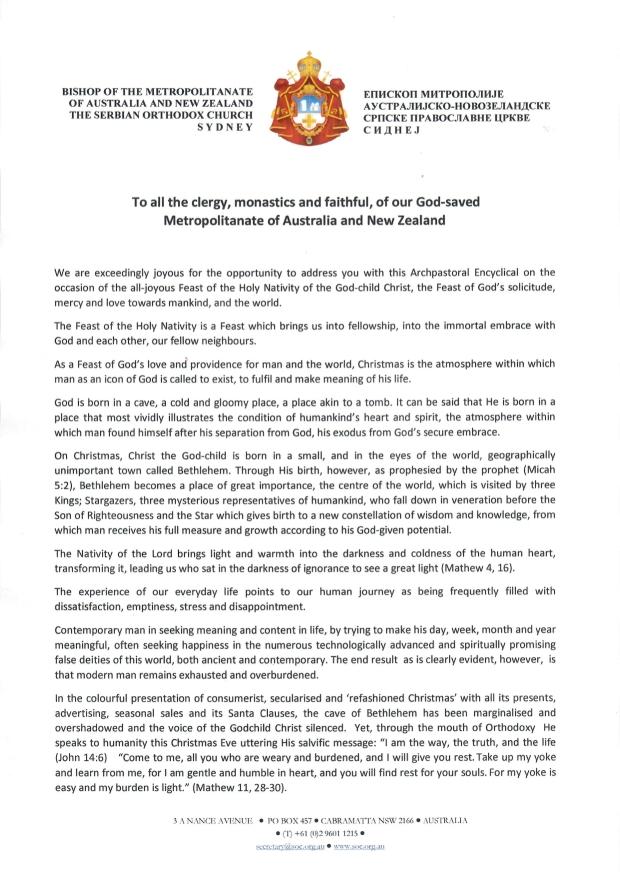Christmas Epistle of His Grace Bishop Siluan of Australia